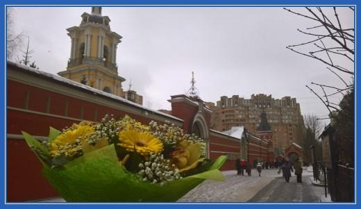 Букет цветов от хозяйки цветочной лавки