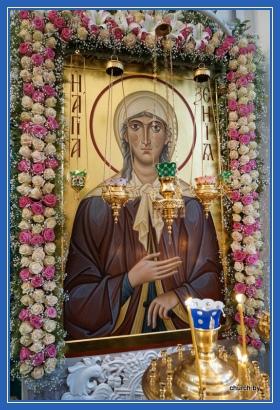 Икона блаженной Ксении Петербургской