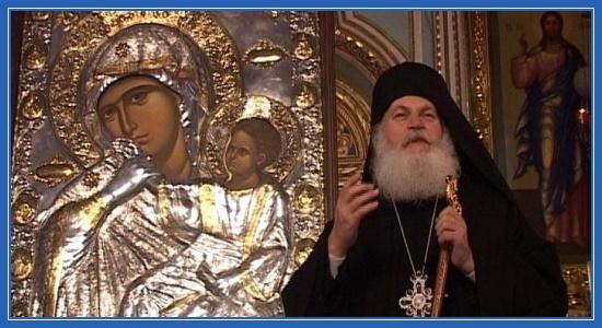 Ватопедская икона Божией Матери, Отрада или Утешение, архимандрит Ефрем