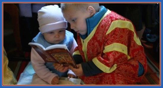 Пасхальное чтение
