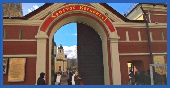 Покровский монастырь. Христос Воскресе!