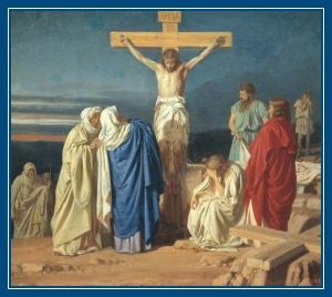 Распятие Господне. Крест