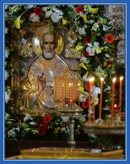 Мощи святителя Николая Чудотворца в Москве. Икона