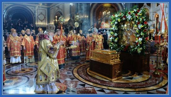 Мощи святителя Николая в Москве