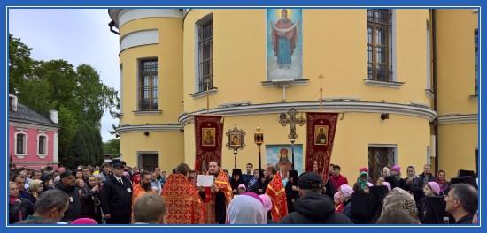 Покровский монастырь. Пасхальный крестный ход