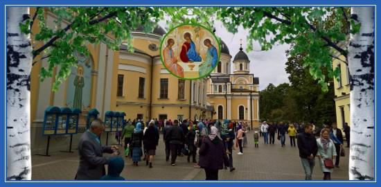 Покровский монастырь, Святая Троица