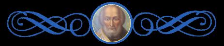 Святитель Николай