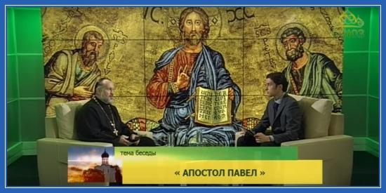 Телепередача об Апостоле Павле