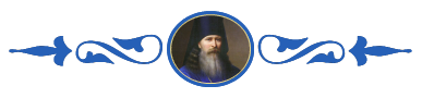 Затворник святитель Феофан