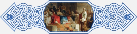 Апостол Павел на суде. Деяния святых Апостол