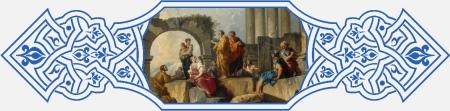 Евангельская проповедь. Деяние святых Апостол.