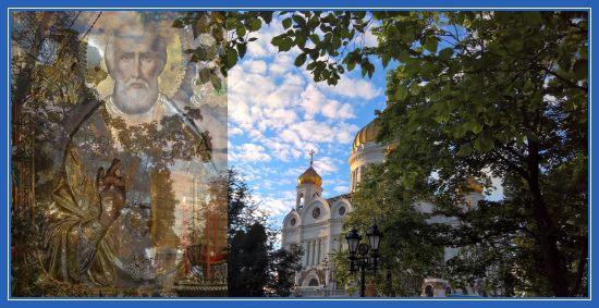 Храм Христа Спасителя к мощам святителя Николая