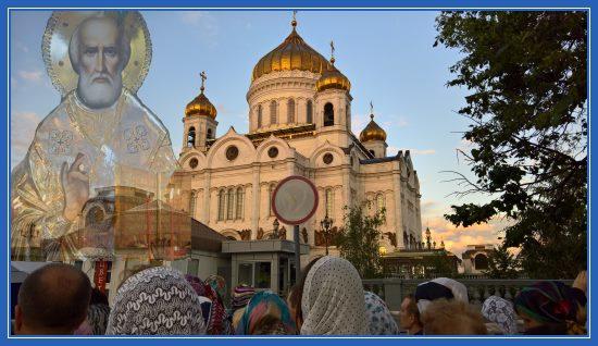 К мощам святителя Николая в Храм Христа Спасителя