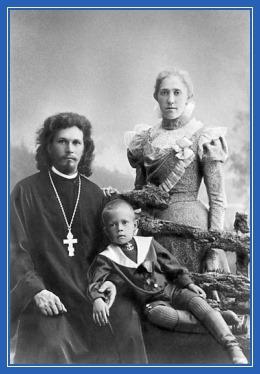 Священник Михаил Накаряков, фотография черно-белая