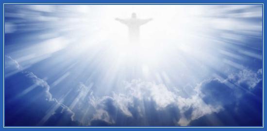 Иисус Христос. Небо. Господь Бог