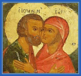 Праведные Иоаким и Анна - икона