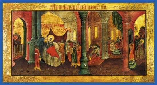 Рождество Пресвятой Богородицы, икона