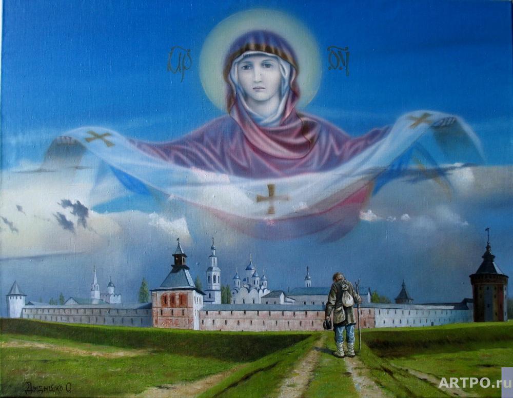 Богородица помогаем всем, кто к ней обращается!