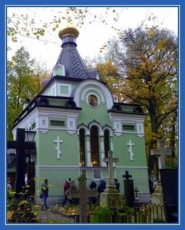Блаженная Ксения, Часовня на Смоленском кладбище