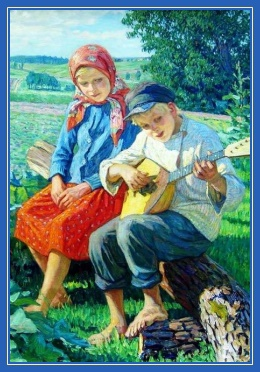 Дети, Русь, балалайка, песни