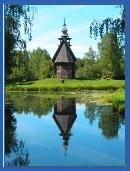 Храм у реки
