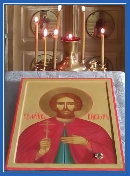 Мученик Виктор - Фотин, Икона и мощи