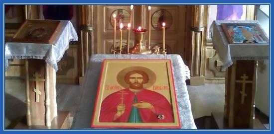 Мученик Виктор, икона, Молебен в храме