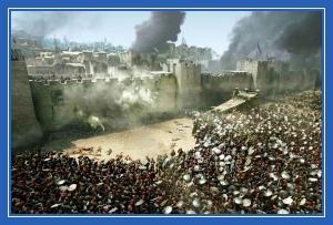 Осада города