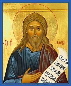 Пророк Божий Осия