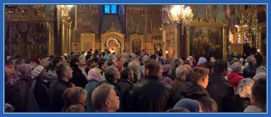 Соборная молитва в Успенском соборе