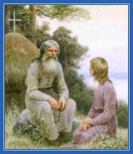 Старец и монах, послушник, беседа