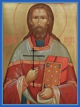 Священномученик Петр
