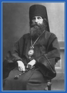 Священномученик Вениамин Романовский. Фотография