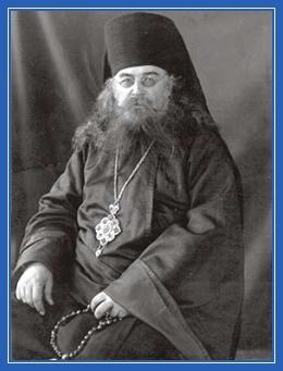 священномученик Димитрий (Добросердов)