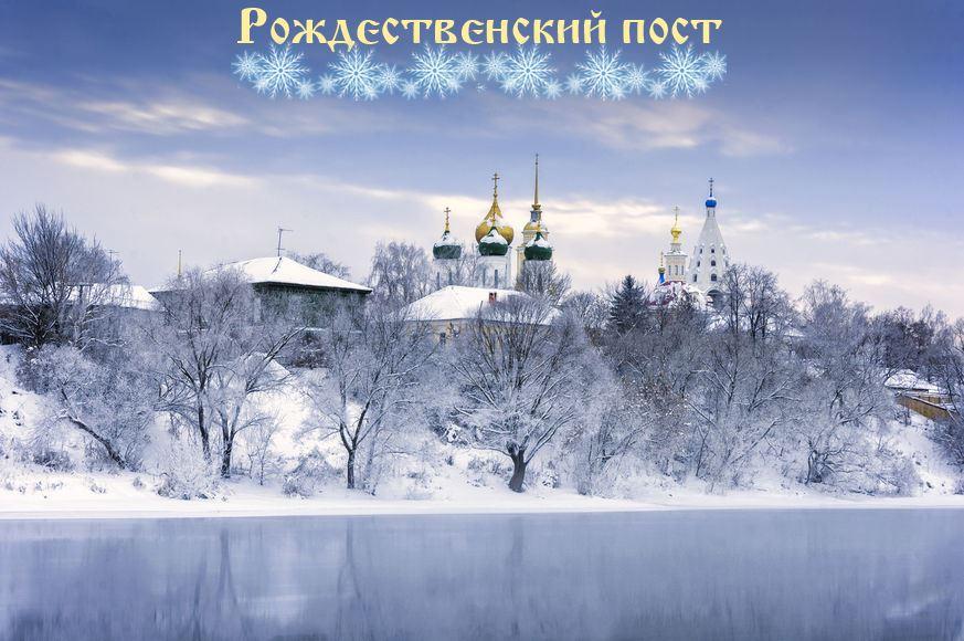 Рождественский пост | Тест от Кати Р.