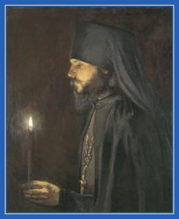 Монах, Иеромонах