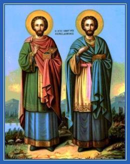 Мученики Косма и Дамиан Ассийские