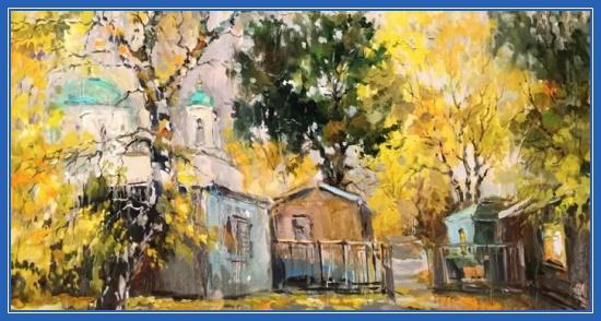 Осень, картина, храм