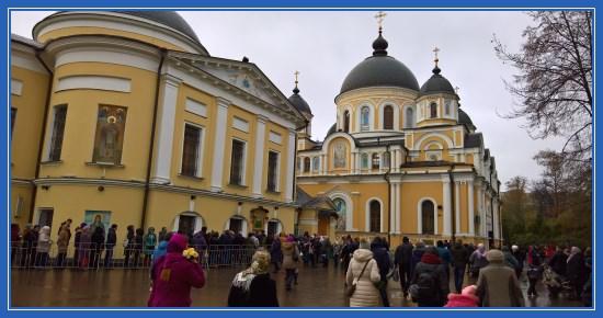 Покровский монастырь, 5 ноября 2017