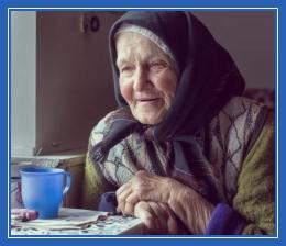 Бабушка, старушка