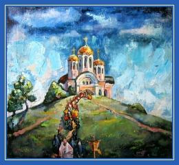 Дорога к храму, в храм, Церковь, народ, верующие