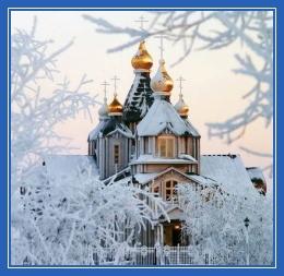 Храм, зима, зимний