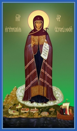 Игумения горы Афон, Божия Матерь