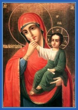 Икона Божией Матери - Отрадо и Утешение