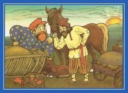 Крестьяне, лошадь