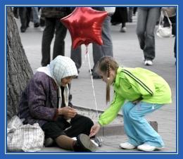 Подаяние нищим, милостыня, доброта, старушка и девочка