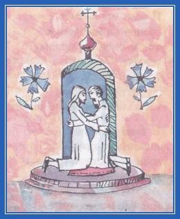 Примирение, прощение, дружба, монахи