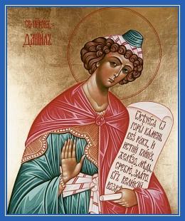 Пророк Божий Даниил, икона