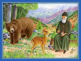 Старец Паисий, животные, Рай