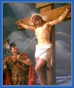 Воин пронзил Иисуса, Распятие, копье